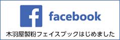 kobaya_fb_banner